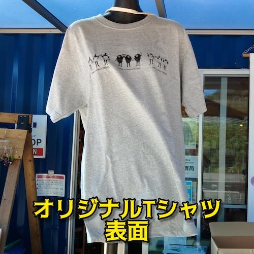 オリジナルTシャツ(トマト・ミカン・ブドウマスターバージョン)
