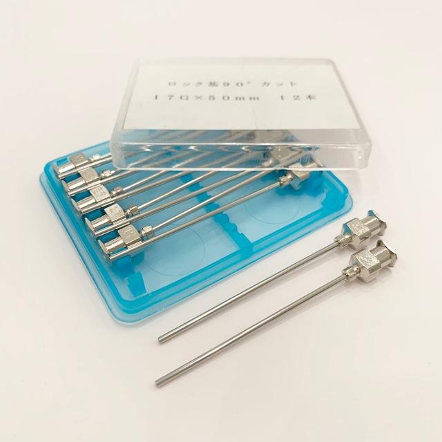 【工業・実験/研究用】 VAN金属針 90°カット先 17G×50 12本入(医療機器・医薬品ではありません)