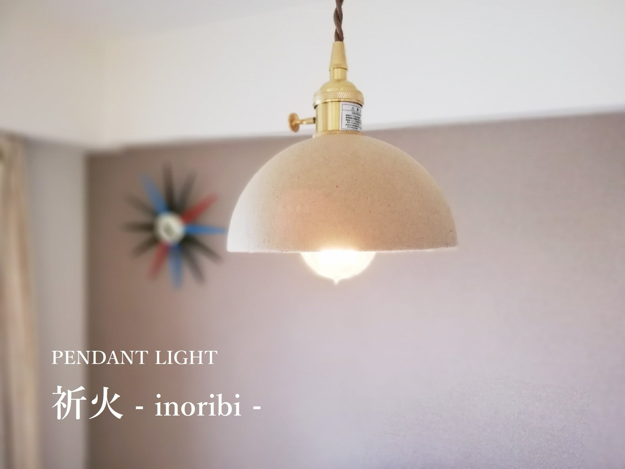 祈火 - inoribi - size:S