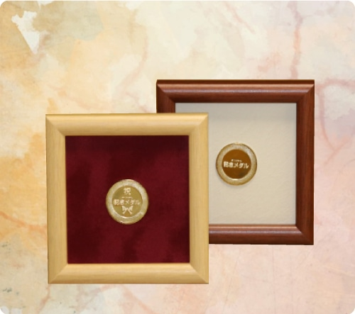 記念メダルミニフレーム(フレームのみ)