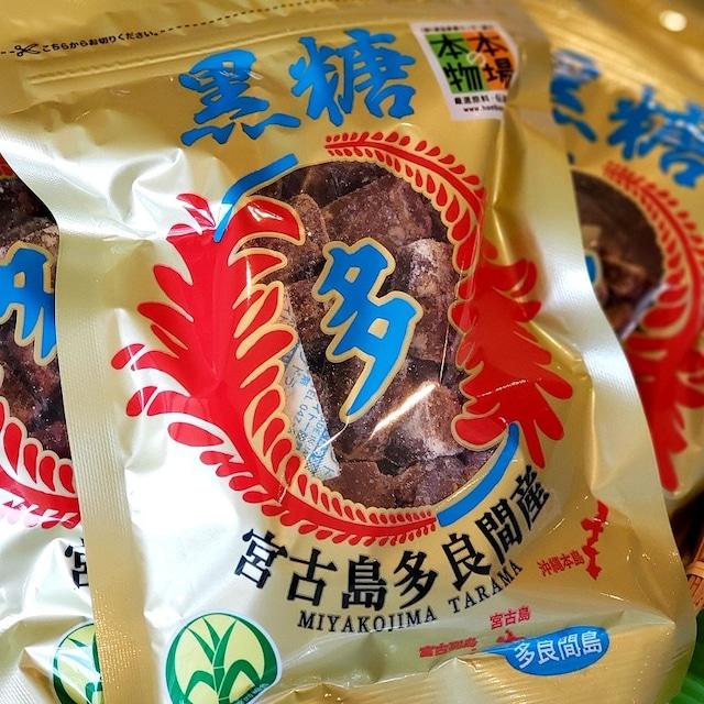 多良間島 黒糖(令和2年12月の作りたての新糖)