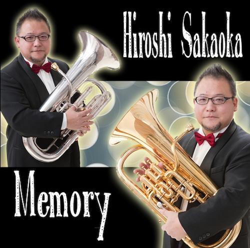 メモリー/坂岡裕志[ユーフォニアム](WKCD-0090)
