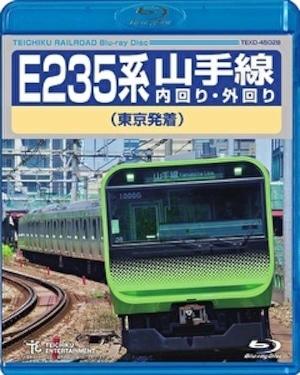 E235系 山手線 内回り・外回り(東京発着) Blu-ray 特典:ポストカードセット