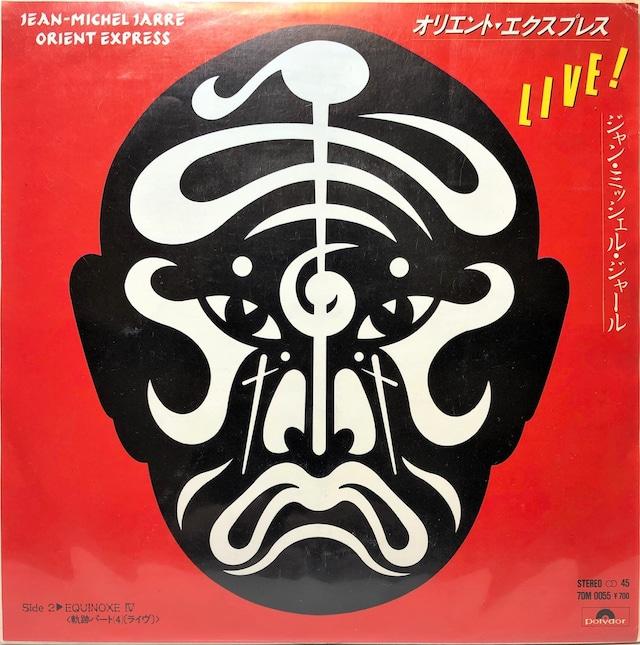 [中古7inch]   Jean-Michel Jarre – Orient Express