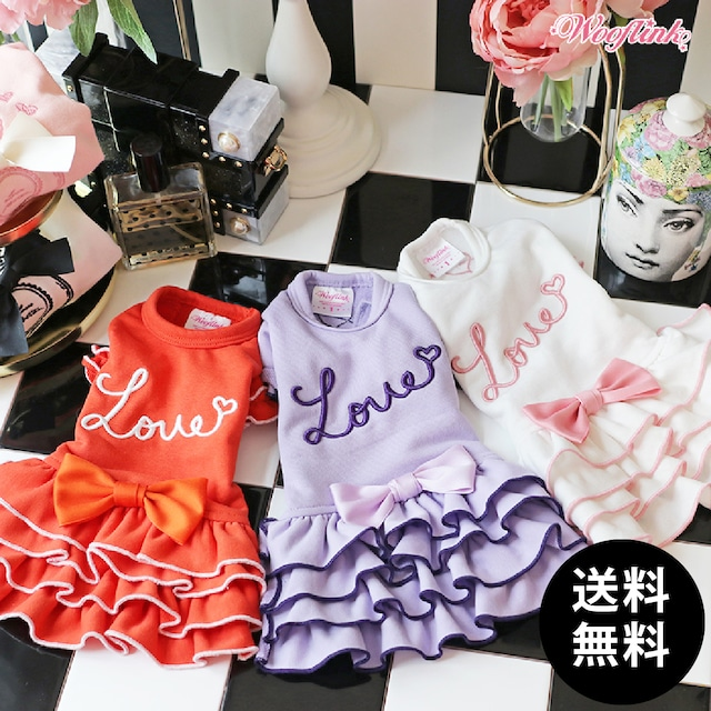 WOOFLINK(ウーフリンク)LOVE MY DAILY DRESS 2, 3, 4, 5号 ゆうパケット送料無料