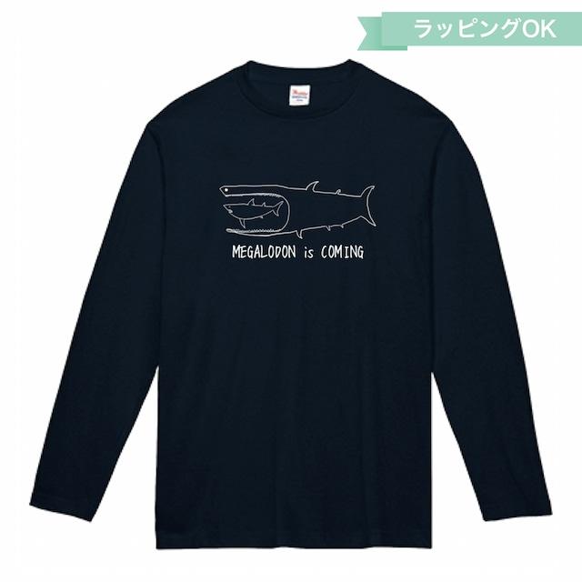 キッズロングTシャツ(110〜150cm)★メガロドン【ネイビー】