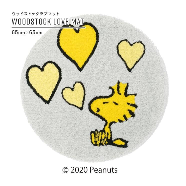 【最短3営業日で出荷】ラグマット スヌーピー ウッドストックラブマット イエロー 65cm×65cm SNOOPY Woodstock love MAT スミノエ SUMINOE ab-m0015