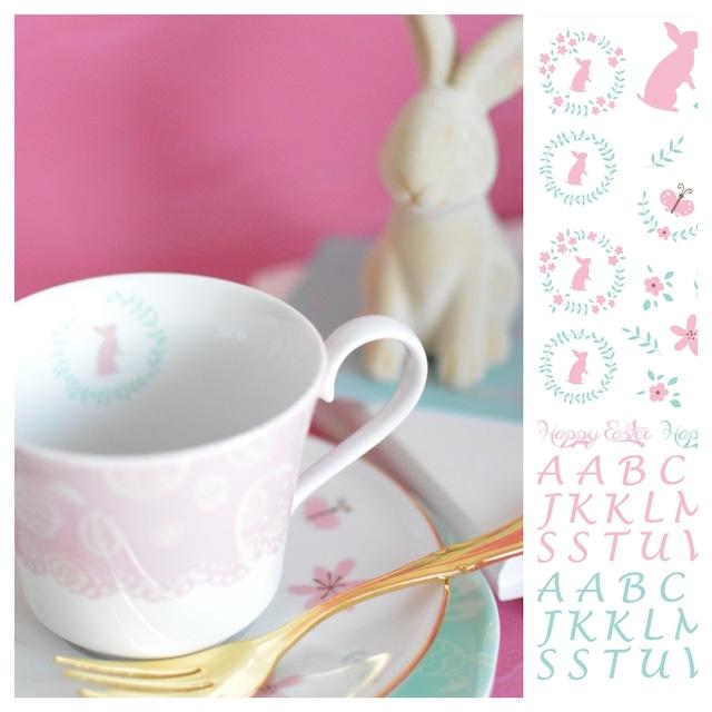 Happy Easter Ⅱ【regera】