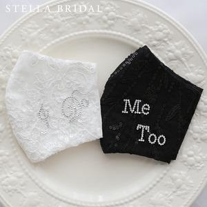 """ブライダルマスクシール """"I Do"""" & """"Me Too""""セット"""