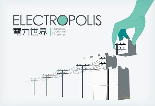電力世界 日本語版