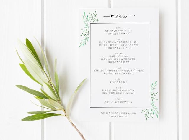 メニュー表 84円~/部 【ゆるナチュラル】│ウェディング テーブルナンバー