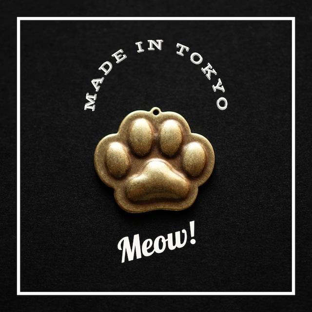 【1個】チャーム 猫の肉球 (日本製、真鍮、無垢)