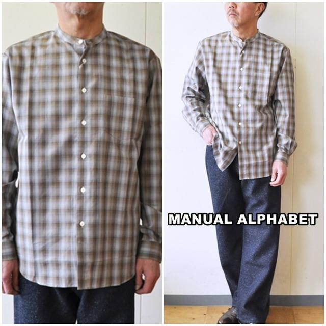 マニュアルアルファベット MANUALALPHABET バンドカラーシャツ MA-S-543 チェック柄シャツ