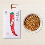清見オレンジ七味  /  Kiyomi orange shichimi
