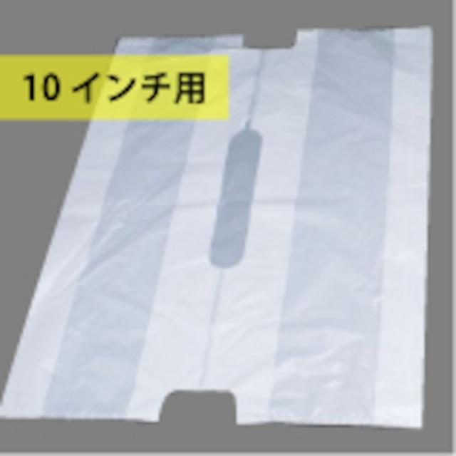 ピザ袋No.3 1000枚(ピザボックス 用)