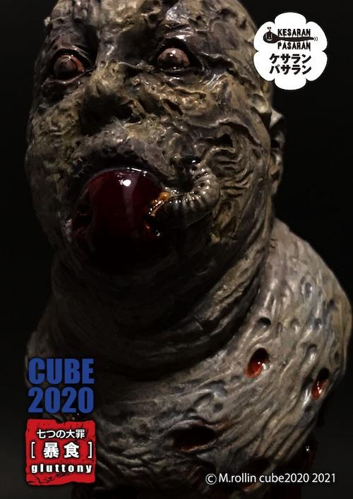 【CUBE 2020 七つの大罪(暴食-ゾンビ)】オリジナル塗装済ミニバストアップ