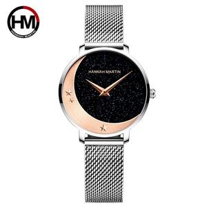2035クォーツムーブメントステンレススチール腕時計ムーンスター女性のためのナイトフラッシュウォッチ1334Y