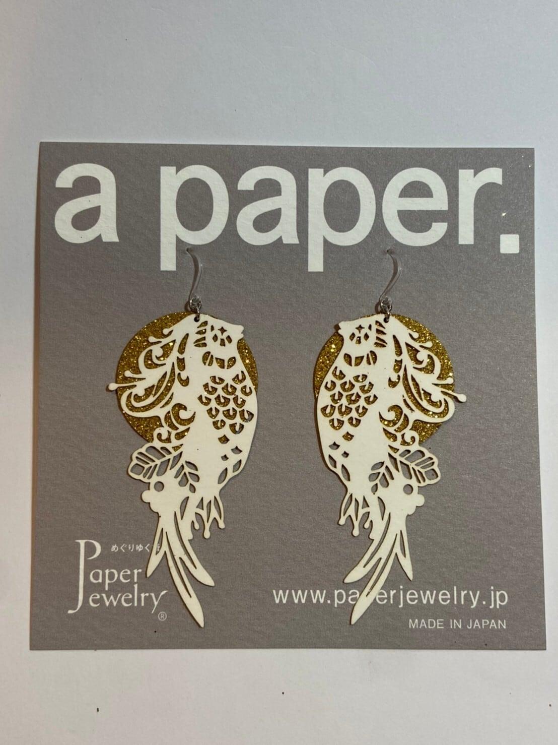 【Paper Jewely】プレイ/ピアス