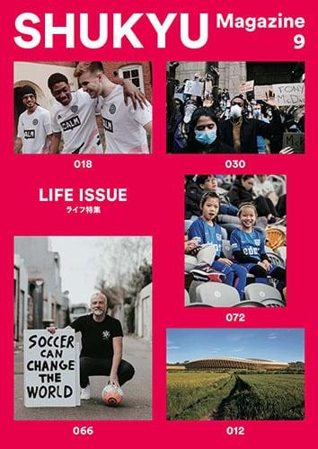 SHUKYU Magazine LIFE ISSUE Vol.9   SHUKYU MAGAZINE