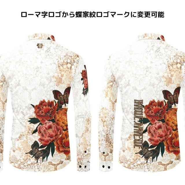 桜家紋蝶家紋雪輪 亜麻色 ユニセックスサイズ長袖シャツ