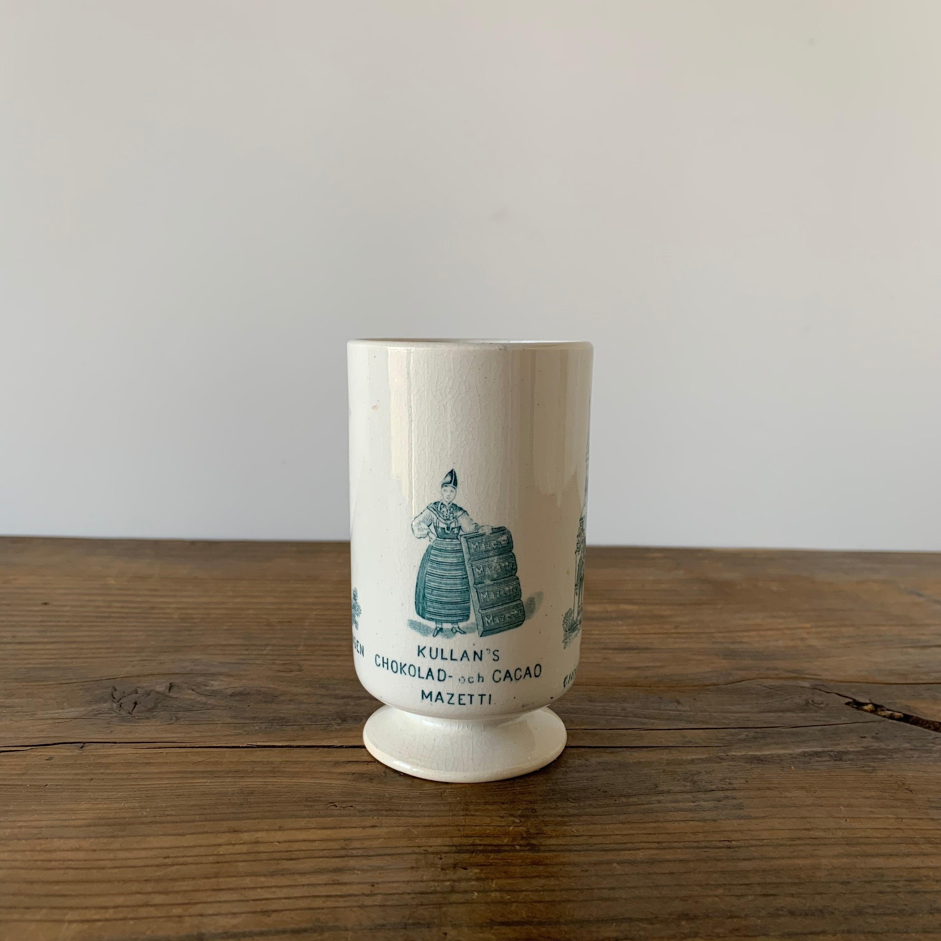 Gustavsberg / Cup