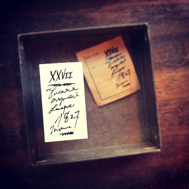 Original rubber stamp #8  (book label)