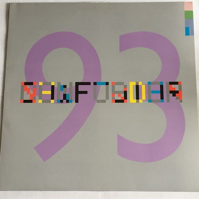 【12inch・ベルギー盤】New Order / Confusion