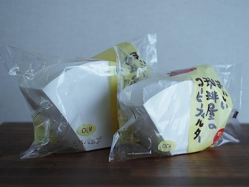 おいしい珈琲屋のコーヒーフィルター 4杯用 OCW-102(100枚入り)