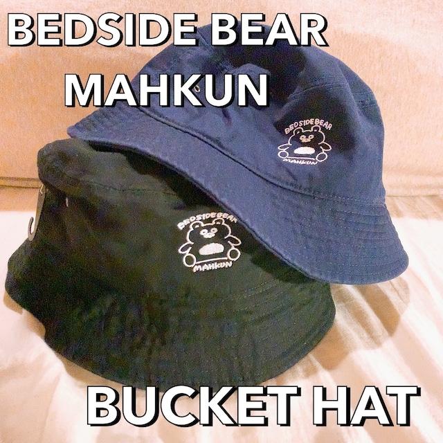 BEDSIDE BEAR MAHKUN  バケットハット