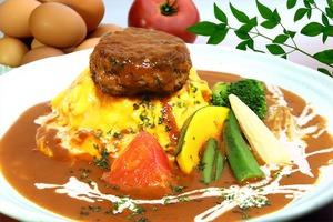 【卵's工房】オムライス 煮込みハンバーグと温野菜のオムライス