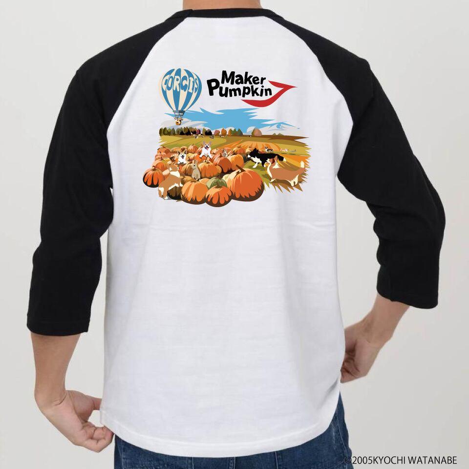 ハロウィーン限定デザイン 2021-longTS-003  :  パンプキンメーカー ラグラン長袖Tシャツ 5.6オンス ラグラン 3/4スリーブ Tシャツ