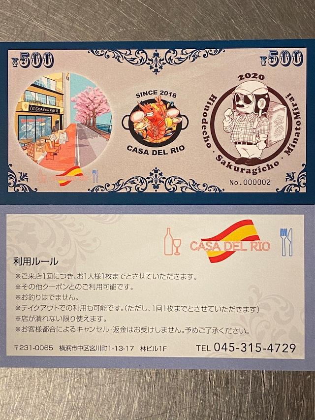 お得⭐️5000円で5500円の金券購入!!
