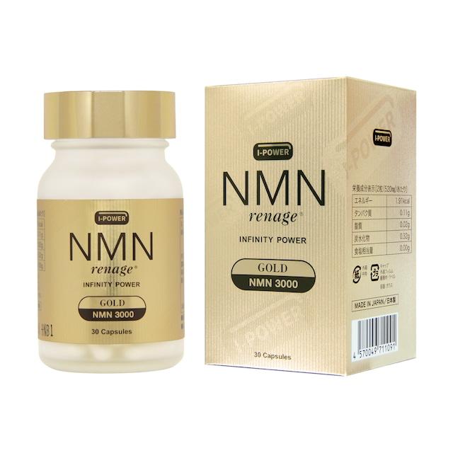 【NMN renage®】GOLD INFINITY POWER 3000 SUPPLEMENT(サプリメント)