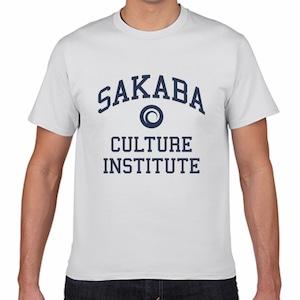 酒場文化研究所メンバーTシャツ(白)