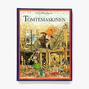 スヴェン・ノードクヴィスト「Tomtemaskinen(機械仕掛けのトムテ)」《2009-01》