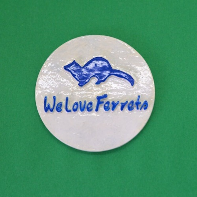 We Love Ferrets マグネットステッカー ⑫キャスト製(直径80mm)(ホワイト・文字ネイビー)無料配送