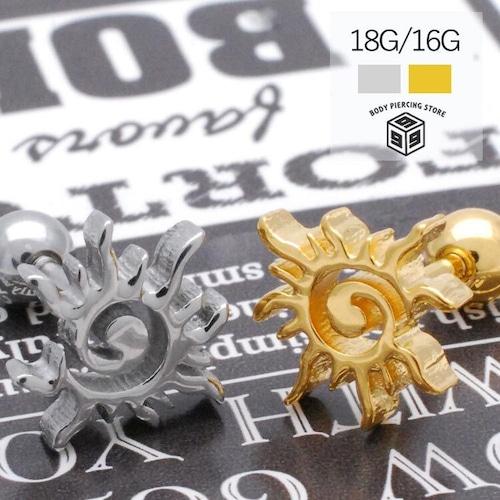 ボディピアス 18G 16G 太陽 SUN マーク シンプル 耳たぶ 軟骨ピアス 兼用 TPB062