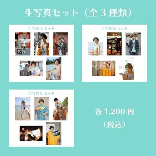 笹森裕貴 生写真セット DVD