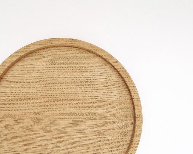 自分時間を大切にする、栗の木のトレイR 【G133】