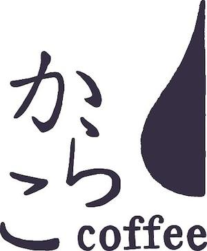 からこcoffee&アソートドーナツ6個ギフトセット