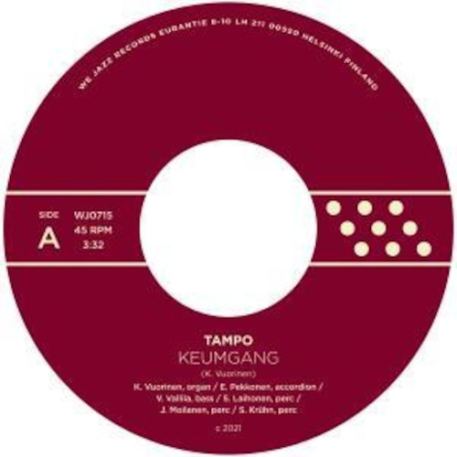 """【ラスト1/7""""】Tampo - Keumgang / Tampomambo"""