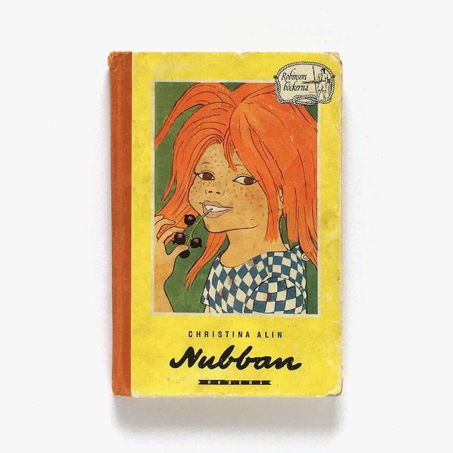 イングリッド・ファン・ニィマン「Nubban(少女ヌッバン)」《1946-01》