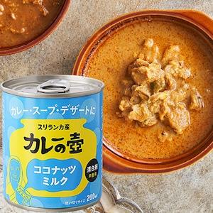 ココナッツミルク 200ml 【オーガニック 有機栽培・無漂白・酸化防止剤不使用】