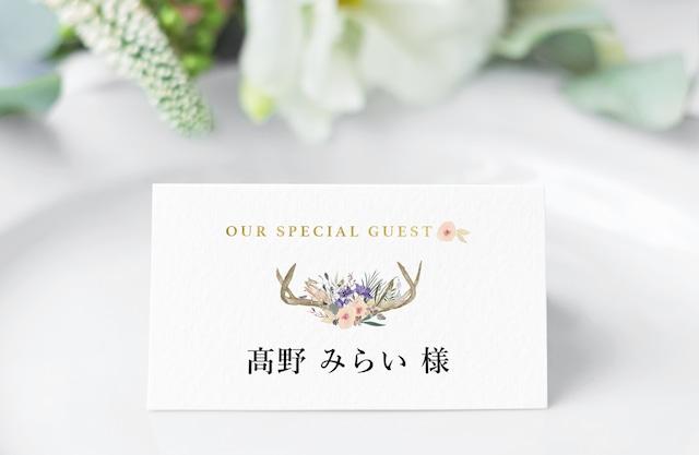 席札 90円~/部 【オンザムール】│結婚式 ウェディング
