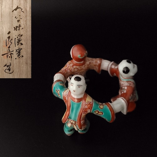 茶道具 色絵 三つ人形 蓋置 三代 矢口永寿 共箱 九谷焼 陶芸 ふたおき 棚