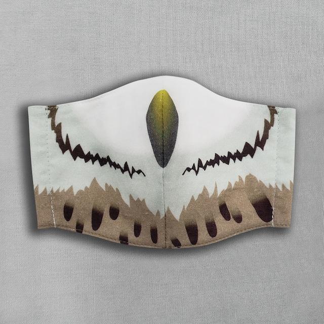 【抗菌・抗ウィルス加工マスク/受注販売】フクロウ|動物マスク
