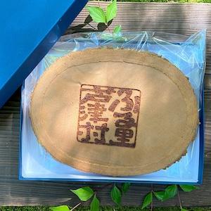 みたき園オリジナルたまご煎餅