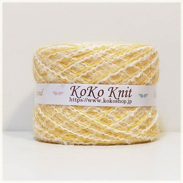 §koko§ 陽だまり 1玉 59g以上 約 147m以上 軽い糸 オレンジ ブークレ モヘア 引き揃え糸
