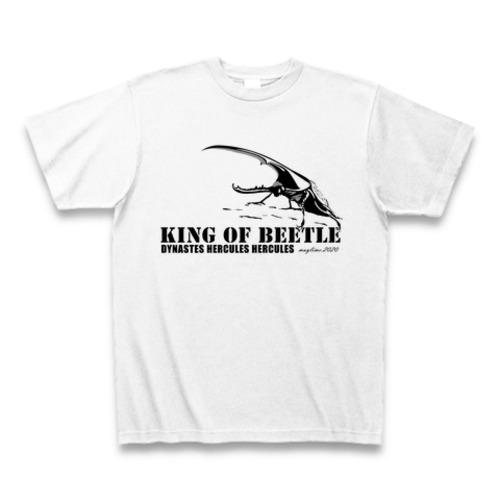 ヘラクレスオオカブト Tシャツ -maylime- オリジナルデザイン ホワイト