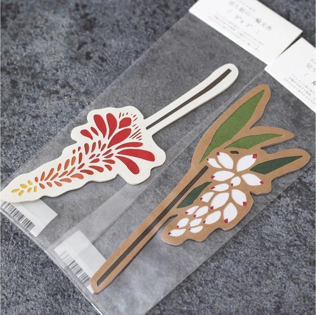 沖縄モチーフ:切り絵の一輪文香